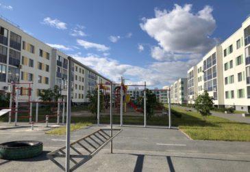 Купить квартиру в Тюмени в 2020 году: аналитики прогнозируют повышение цен